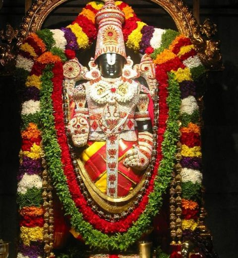 lord venkateshwara in tirumala
